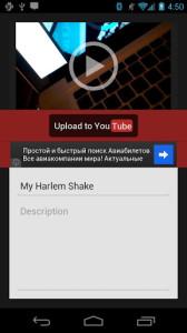 harlemshake_3