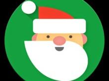 santa+tracker